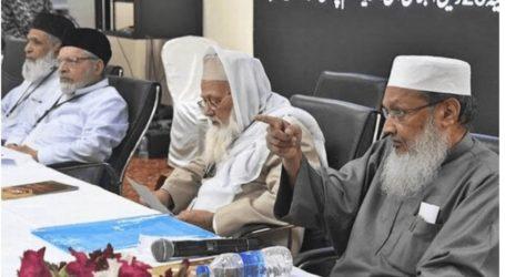 राम मंदिर पर भाजपा बिल लाई तो अदालत में देंगे चुनौती: मुस्लिम पर्सनल लॉ बोर्ड