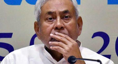 मुख्यमंत्री नीतीश कुमार पर अधिवक्ता सुशील कुमार ने सीजेएम कोर्ट में किया परिवाद दायर