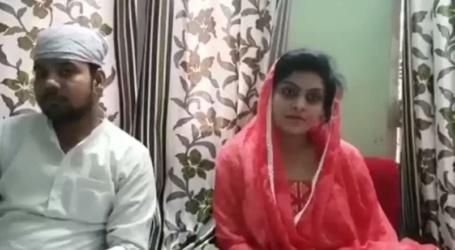 RSS का लव जिहाद प्लान हुआ फ्लाप,समीक्षा जैन ने कहा हम आदिल के साथ ही रहेंगे,तो कोर्ट ने दे दि अनुमति