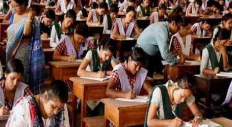 बिहार:कल से शुरू होगी इंटर की परीक्षा,13 लाख से अधिक छात्र-छात्राएं होंगे शामिल