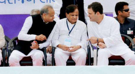 कांग्रेस नेता कार्यकर्ताओं की ताकत पर सत्ता की मलाई खाने के चहते बनने के कारण कांग्रेस रसातल मे पहुंची!
