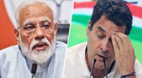 हार के बाद प्रेस कॉन्फ्रेंस कर बोले राहुल-BJP से विचारधारा की लड़ाई,मोदी को बधाई