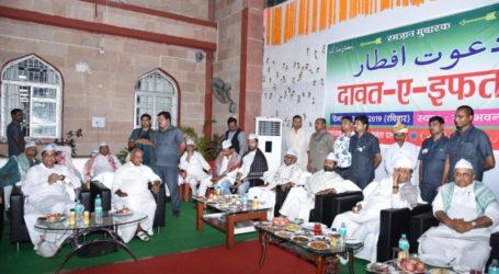 बिहार:नीतीश कुमार की ओर से किया गया इफ्तार पार्टी के आयोजन में नहीं शामिल हुई बीजेपी