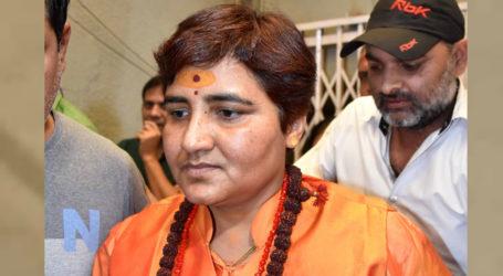 मालेगांव ब्लास्ट केस:प्रज्ञा ठाकुर की कोर्ट में पेश होने से छूट देने की अर्जी खारिज