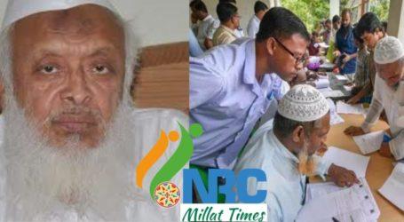 NRC मुद्दे पर जमीयत उलेमा हिंद की याचिका पर भारत और असम सरकार को सुप्रीम कोर्ट का नोटिस:मौलाना सैयद अरशद मदनी