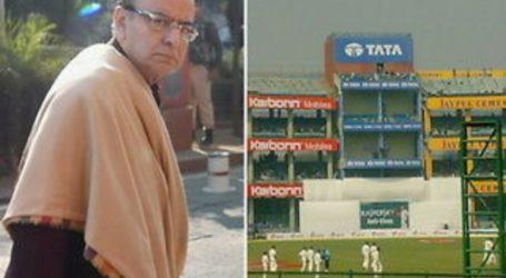 दिल्ली की एतिहासिक फिरोज शाह कोटला स्टेडियम का नाम बदलकर अब अरुण जेटली रखा जाएगा,डीडीसीए ने घोषणा की