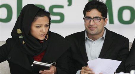 शेहला रशीद का एलान, राजनीति में अब नहीं लेगी हिस्सा