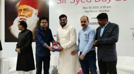 अमान क़ासिम मुंबई में यंगेस्ट अचीवर अवार्ड से हुए सम्मानित