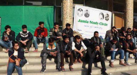 जामिया मिल्लिया इस्लामिया के छात्रों ने डाली 'जामिया स्टडी सर्किल' की बुनियाद