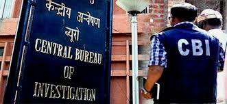 राजस्थान:सीबीआई को जांच के लिए अब राज्य सरकार से इजाजत लेनी पड़ेगी