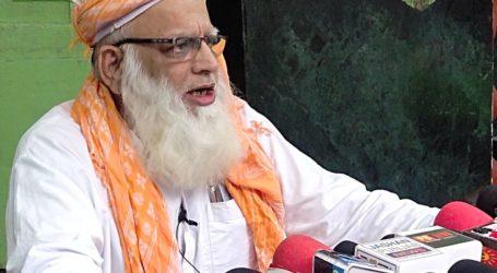 आज मुहर्रम का चांद नजर आया: शाही इमाम पंजाब