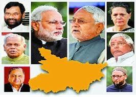 बिहार विधानसभा चुनाव:शिकारी आएगा,जाल बिछाएगा,दाना डालेगा,भूल से फंसना नहीं
