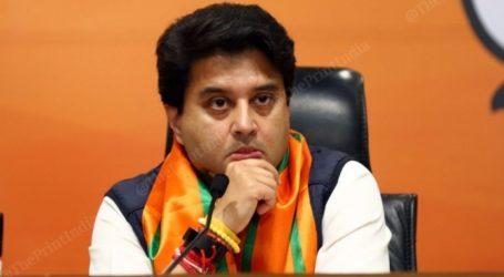 MP: उपचुनाव के प्रचार अभियान में जुटी BJP, ज्योतिरादित्य सिंधिया के सामने उड़ी सोशल डिस्टेंसिंग की धज्जियां