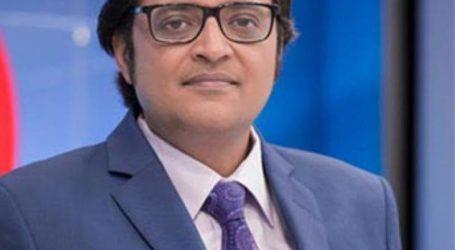 रिपब्लिक टीवी भी आम नागरिक जैसे पहले बॉम्बे हाईकोर्ट जाना होगा : सुप्रीम कोर्ट