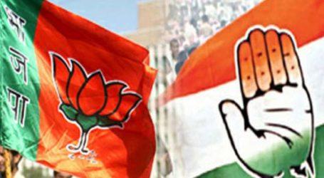 राजस्थान: शहरी निकाय चुनावों में बीजेपी फिसड्डी साबित ,निर्दलीयों से भी पीछे