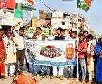 पेट्रोल, डीज़ल और LPG की कीमतों में बढ़ोतरी का विरोध, सीतामढ़ी में यूथ कांग्रेस का प्रदर्शन