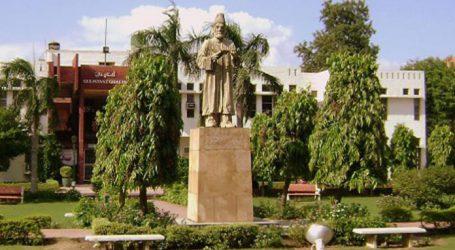 जामिया मिल्लिया कोचिंग अकादमी के 34 छात्र UPSC में कामयाब हुए