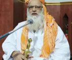 शान-ए-रसूल सल्ललाहु अलैहिवसलम में गुस्ताखी हरगिज बर्दाश्त नहीं की जा सकती – मुसलमान धमकियों से डरने वाले नहीं : शाही इमाम पंजाब