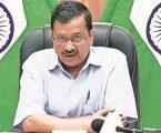 दिल्ली फिलहाल लॉकडाउन नहीं कुछ पाबंदियां जरूर लगेंगी ! अरविन्द केजरीवाल