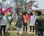 जाप के कार्यकर्ताओं ने नितीश कुमार का क्या पुतला दहन,और जल्द गरिबों के नेता को जेल से रिहा किया जाए, अनिसुर रहमान
