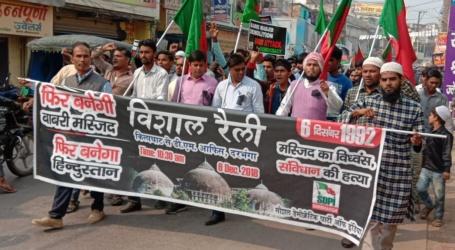 देशजलाऊ मीडिया ने किया दुष्प्रचार,PFI द्वारा लगाए गए RSS मुर्दाबाद के नारे को बता दिया,भारत देश मुर्दाबाद'