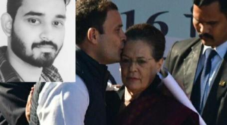 काँग्रेस देश कि पार्टी या गाँधी नेहरू परिवार कि ज़ागीर?जिशान नैय्यर