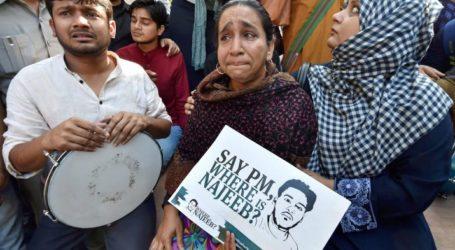 कन्हैया की रैली में मैं क्यों गई?—नजीब की मां फ़ातिमा नफ़ीस