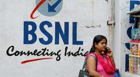जानिए- बीएसएनएल को मोदी सरकार ने किस तरह बर्बाद किया