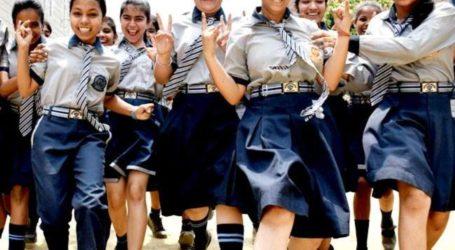 राजस्थान के दसवी बोर्ड के परिणाम मे भी मुस्लिम बेटियों ने तीर मारा।