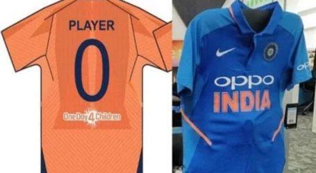 इंग्लैंड के खिलाफ भगवा जर्सी पहनेगी भारतीय टीम,कांग्रेस- का आरोप-सरकार क्रिकेट का भगवाकरण कर रही है