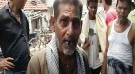झारखंड:मुस्लिम समझकर जबरन जय श्रीराम बोलने को कहा परबुजुर्ग निकला हिन्दू