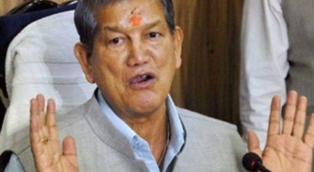 उत्तराखंड:विधायकों की खरीद-फरोख्त के आरोप में CBI ने पूर्व CM हरीश रावत के खिलाफ केस दर्ज किया