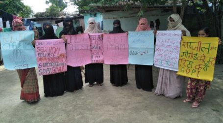 शरजील इमाम और अखिल गोगोई की रिहाई के लिए एस.डी.पी.आई बिहार का  400 से अधिक स्थानों पर विरोध प्रदर्शन