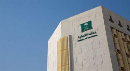 सऊदी अरब में ई-कॉमर्स कानून का उल्लंघन करने पर 7.4 लाख रियाल का जुर्माना