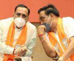 गुजरात बीजेपी में भी टूट के आसार 'रूपाणी बनाम पाटिल की जंग!
