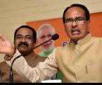 PM MODI की 'खिल्ली' उड़ाने वाले को शिवराज ने बनाया OSD कांग्रेस ने कसा तंज 'योगी के बाद अब शिवराज,