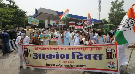 पेट्रोल-डीजल की कीमतों के खिलाफ देशभर में कांग्रेस का व्यापक विरोध, सरकार के खिलाफ नारेबाजी