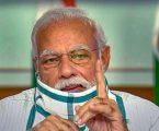 पीएम मोदी एक न अहल व असफल शासक ,वह जिम्मेदारी से ज्यादा विज्ञापन पर भरोसा करते हैं। प्रियंका गाँधी