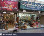 सऊदी अरब में नमाज़ के समय कारोबार बंद रखने पर प्रतिबंध हटाने की सिफारिश