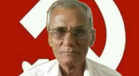 बिहार के पूर्व राज्य सचिव व चर्चित मार्क्सवाद के शिक्षक काॅ. रामजतन शर्मा का निधन.