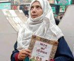 पुर्व सांसद मो. शहाबुद्दीन की पत्नी हेना शहाब की अचानक बिगडी तबीयत, अस्पताल पहुंचे तेजस्वी यादव