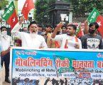 बिहार में हो रहे मोबलिंचिंग के खिलाफ पटना साइंस कॉलेज के सामने SDPI का विरोध प्रदर्शन