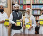 किताब मजामीन-ए-रईस उल अहरार का विमोचन