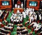 पेगासस मुद्दे पर विपक्ष चलाएगा अपनी संसद ,राहुल गाँधी के घर हो बैठक