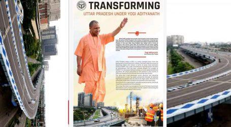 कोलकाता और अमेरिका के फ्लाईओवर को यूपी का विकास बता कर अखबार में छपवाया गया!