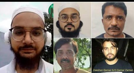 आतंकवाद के आरोप में गिरफ्तार अबू बकर के भाई उमर ने पुलिस के आरोपों को किया खारिज