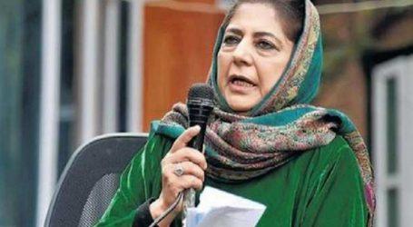 तालिबान के नाम पर भाजपा अब वोट हासिल करने की कोशिश में जुटी : महबूबा