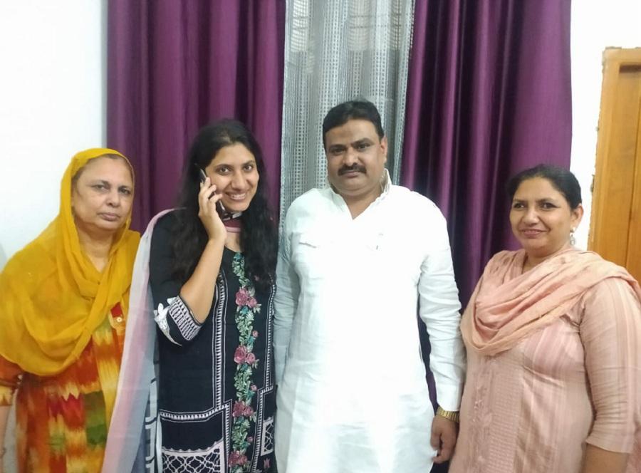 Sadaf Chaudhary